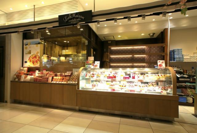 ラ・メゾン パティスリー 湘南テラスモール店の画像・写真